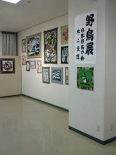 市民芸術祭